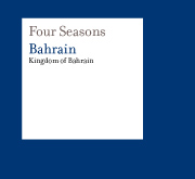 Four Seasons Bahrain