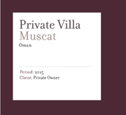 Private Villa | Muscat